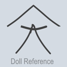 FECO Japan doll mark roof over a stick man symbol